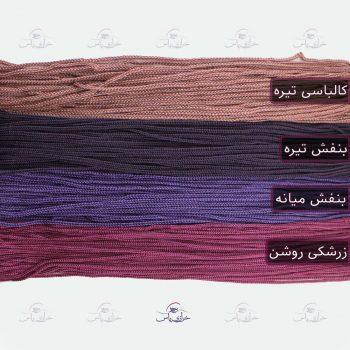 رنگبندی کامل نخ مکرومه ۲ سوزن