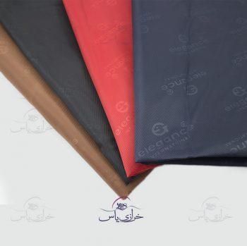 آستری الگانس مارک دار رنگی