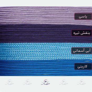 رنگبندی کامل نخ مکرومه مارشال ۵سوزن