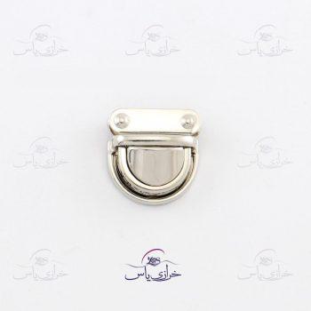 قفل ناخنی متوسط نقره ای