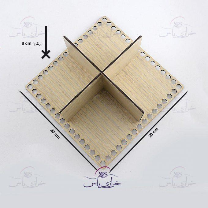 کفی مربع پارتیشن ابعاد ۸*۲۰*۲۰ #کفی