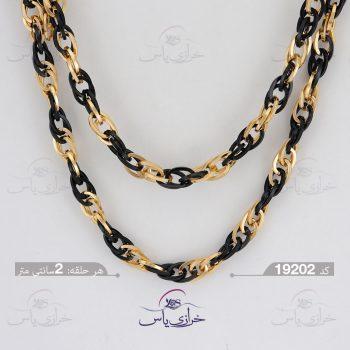 زنجیر فلزی طلایی مشکی ضخیم سه لا
