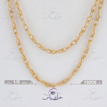 زنجیر طلایی سه لا