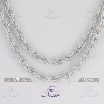 زنجیر نقرهای 19210