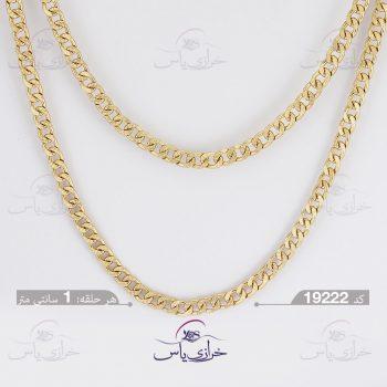 زنجیر طلایی 19222