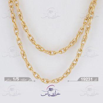 زنجیر طلایی سه لا 19231
