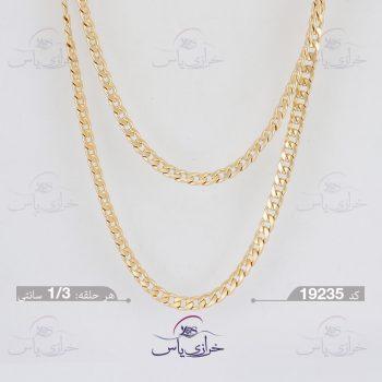 زنجیر طلایی 19235