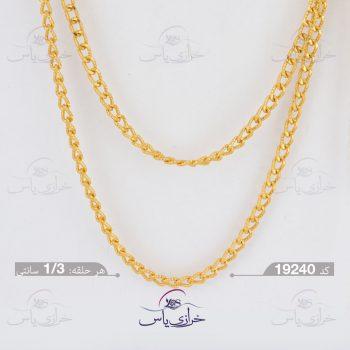 زنجیر طلایی