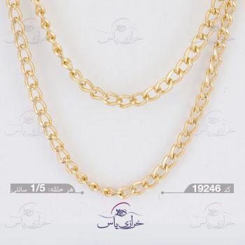 زنجیر طلایی 19246